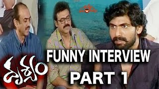 Rana - Rana Comedy Interview With Venkatesh & Suresh Babu - Drishyam Movie Special Interview Part 1