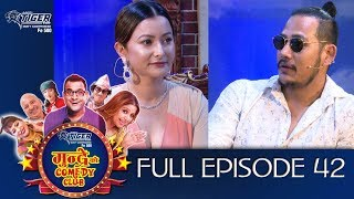Mundre Ko Comedy Club 42 Namrata Shrestha and Anup Bikram Shahi by Aama Agnikumari Media