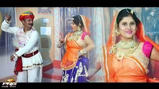 आ गया धमाकेदार डांस वाला नया राजस्थानी गीत  - करेला तोडा ला | Idwa Brother |  Karela Toda La | PRG