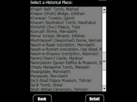 Persia - travel guide for Iran on Windows Mobile