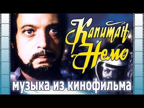 Олег Анофриев - Женщина с зелеными глазами