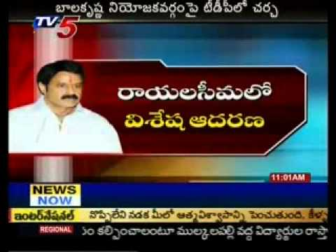 TDP Hot Topic on Balayya Political  Entry(TV5)