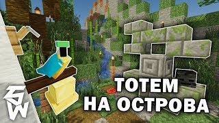 Къде е Чико? | Minecraft: The Pact - S5 Ep.10