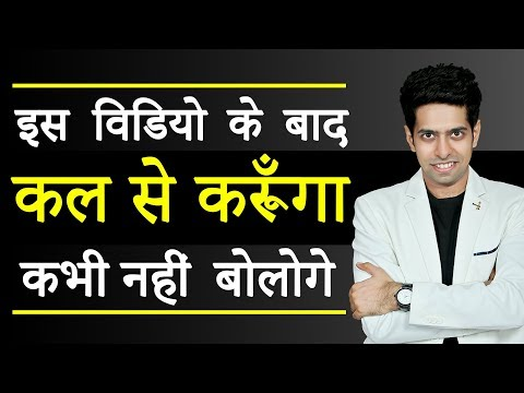 STOP WASTING TIME:  Motivational video for Success in Hindi | Him eesh Madaan thumbnail