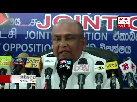 owners of slfp will |eng