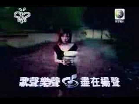 Jj Lin Jun Jie - Jiang Nan