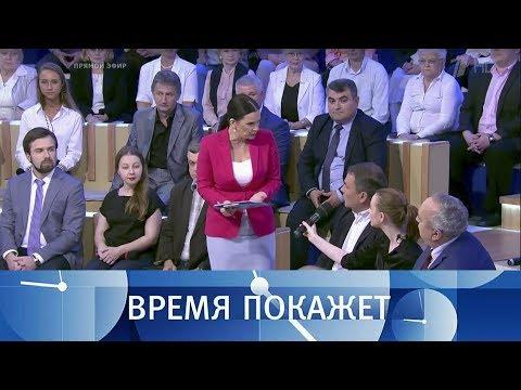 Новые санкции против России. Время покажет. Выпуск от24.07.2017