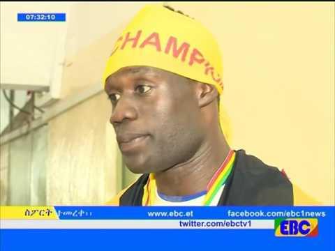 Sport Day news ebc june 30 2016 የቀን 7 ሰዓት ስፖርት ዜና .... ሰኔ 23/2008 ዓ.ም