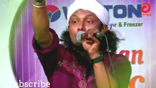 Download রিংকু নতুন ধামাকা গান শুনলে মন ভাল হয়ে যায় - Music Song Bangla 3Gp Mp4
