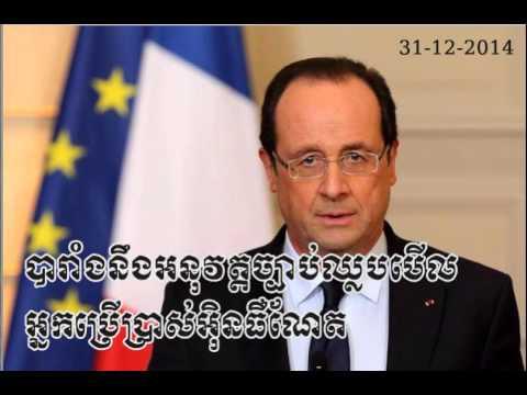 thmey thmey - French law enforcement surveillance - Internet users