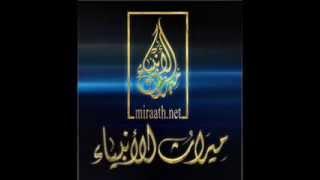 من الشِّرك لبس الحلقة والخيط الشيخ عبد الواحد بن هادي المدخلي