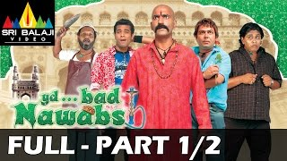 Hyderabad Nawabs Hindi Latest Full Movie Part 1/2 | Hyderabadi Movies | Sri Balaji Video