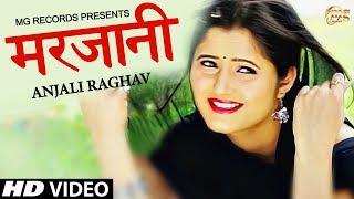 NEW HARYANVI SONG MITHHI GOLI SHEENAM KATHOLIC ANJALI RAGHAV NEW SONG 2017