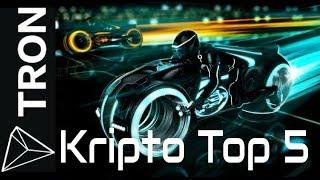 Prekyba Kriptovaliutomis (Savaitgalio apžvalga) - Bitcoinas, Ethereum, Litecoin, Ripple, Tron