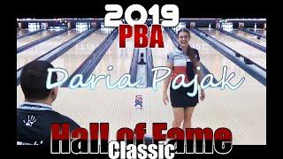 Daria Pajak - 2019 PBA Bowling Hall of Fame Classic