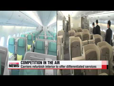 Competition heats up in airline industry