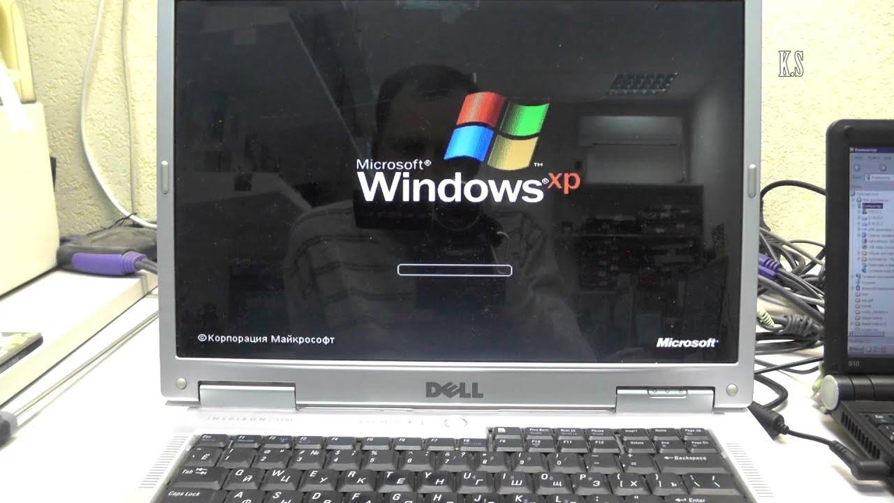 Как сделать так чтобы не включался ноутбук