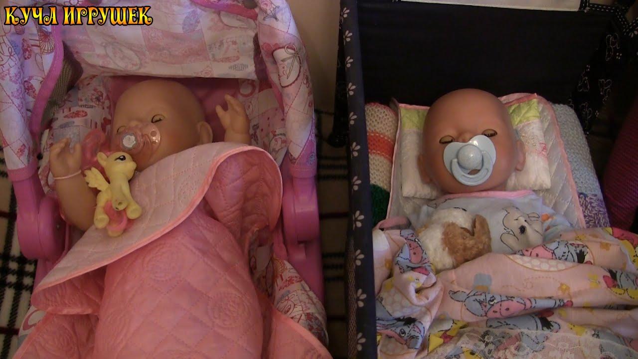 Смотреть bella baby 15 фотография