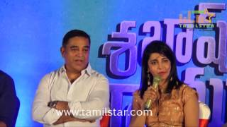 Sabash Naidu Movie Press Meet