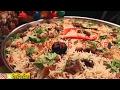 Lamb Rice Recipe   Saudi Ramadan   رز بدوي بللحم   وصفة رمضان