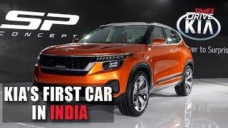 Kia Seltos will be Kia's first car in India | Times Drive