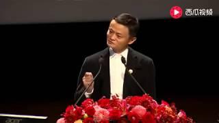 马云在台湾霸气演讲,你们都应该去大陆看看