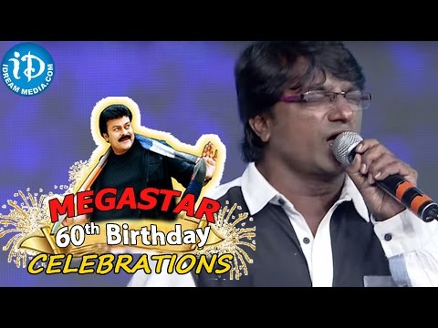 DTS Anand Mimicry Performance – Chiranjeevi 60th Birthday Celebrations Photo Image Pic