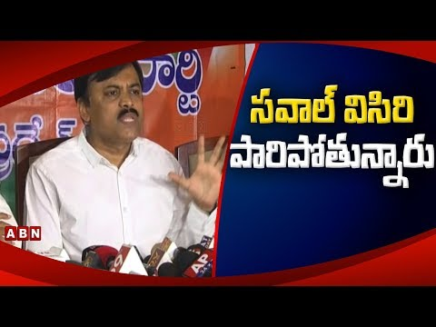 BJP MP GVL Narasimha Rao Press Meet | ABN Telugu