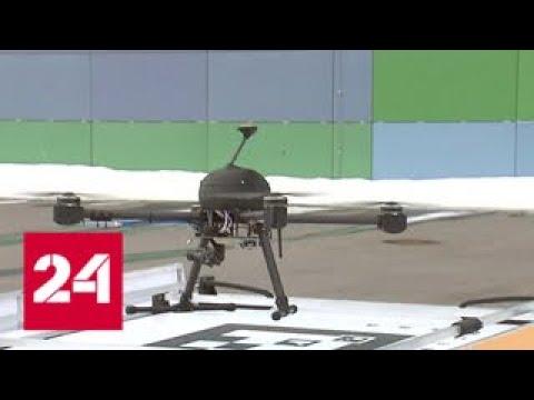 Будущее за дронами: порядок в зонах отдыха Москвы обеспечат беспилотники - Россия 24