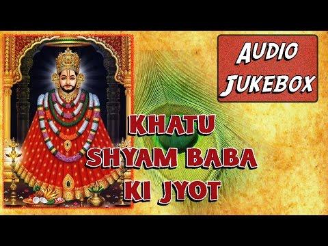 New Rajasthani Songs 2015 | 'khatu Shyam Baba Ki Jyot' | Audio Jukebox | Khatu Shyam Ji Bhakti Songs video
