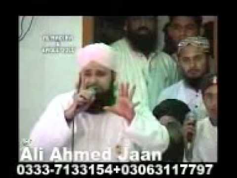 Noori Mehfil Pe Chaadar   Owais Qadri