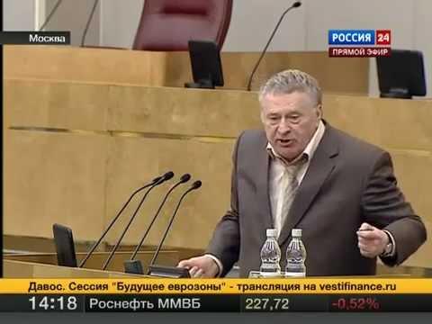"""Жириновский выступает против """"Единой России"""""""