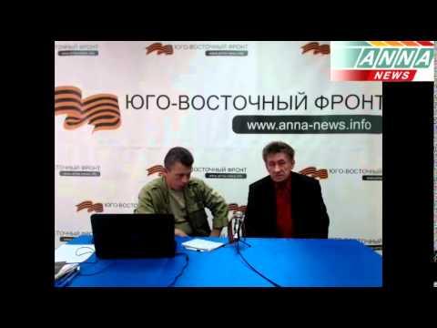 Александр Свистунов - Они