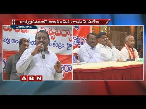 Minister Pithani Satyanarayana Attends Telugu Language Promotion Event | Vijayawada | ABN Telugu