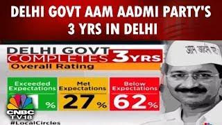 Delhi Govt Aam Aadmi Party's 3 Yrs in Delhi || AAP's Report Card || CNBC TV18