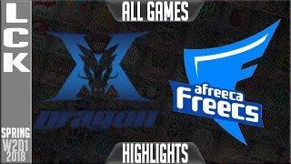 AFS vs KZ Highlights ALL GAMES | LCK Spring 2018 S8 W2D1 | Afreeca Freecs vs King Zone Highlights