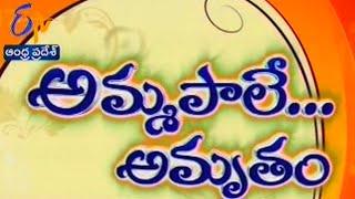 Sukhibhava,  6,7-8-2014
