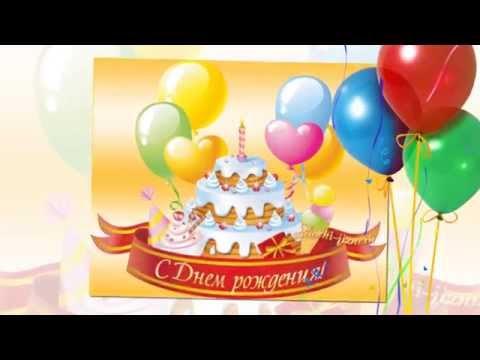 Поздравление с первым годом рождения внука