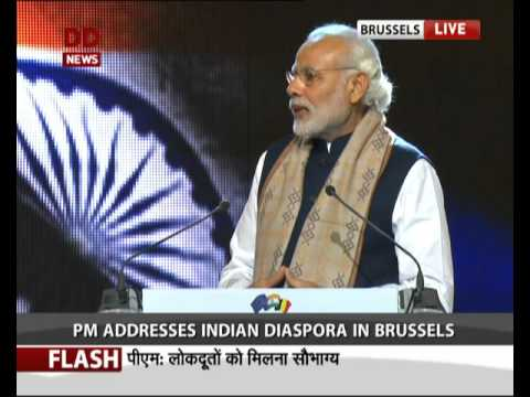 Prime Minister Narendra Modi addresses Indian Diaspora in Brussels