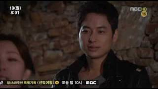 Lee Jee Hoon~I CANNOT S.T.O.P-EP.71 Cut (with JHs singing) Part1