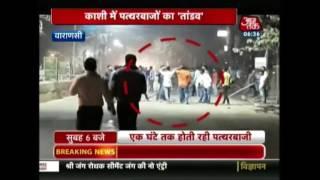 Banaras Hindu University Students Shopkeepers Dispute