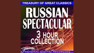 Tchaikovsky Swan Lake Suite Op 20a Scène Andante Andante Non Troppo Tempo 1