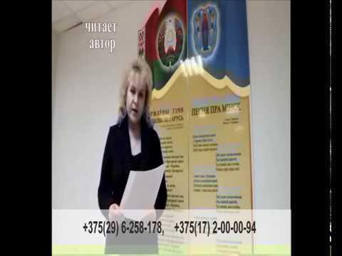 Юмор. Стратегический план обороны Беларуси!
