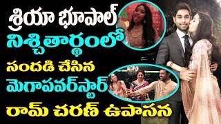 Ram Charan Upasana Konidela at her Brother Anindith and Shriya Bhupal Engagement | Top Telugu Media