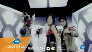CHEER : Bazoo | Official MV