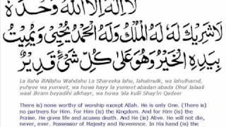 download lagu Fourth Kalima / Kalimah:  The Word Of Unity gratis