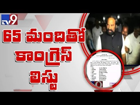Telangana Congress releases first list of candidates - TV9