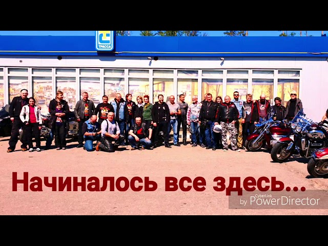 VRCC RUSSIA  ОТКРЫТИЕ 2019