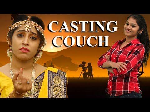 Casting Couch Telugu Short Film Trailer 2018 | Guru Swamy | Naga Bhargavi | Nagaraja Dandu