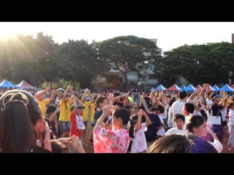 20140727 台北日僑學校 夏祭 YOUNG MAN